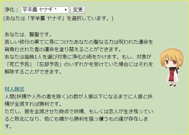 img20151101000454.png
