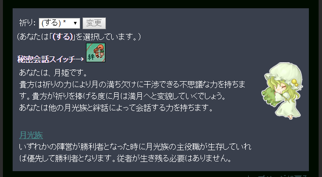 img20151218042804.png