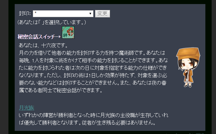 img20151218044250.png