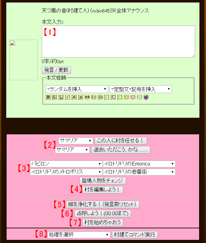 img20160103142032.png