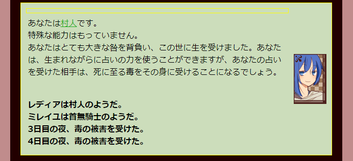 img20190407195518.png